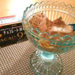 《糖質オフ》自宅でアイスクリーム②~アイスデリでチョコアイス・レシピ公開~