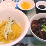《韓国のブラックデー!?》仁川・共和春のチャジャンミョン(韓国風ジャージャー麺)
