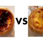 《マカオのエッグタルト比較①》アンドリューVSマーガレット、美味しいのはどっち?
