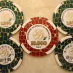 熱闘!海外カジノ・マカオ篇#19《久々の3連勝で、いざ香港競馬へ》~2017年12月~