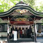 日本一の金運神社「新屋山神社」本宮へ~御朱印集め開運紀行④~