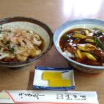 18代目中村勘三郎も愛した「山田屋」のカレーかつ丼~《名古屋の微妙なグルメ②》~